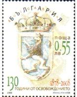 Ref. 226154 * MNH * - BULGARIA. 2008. 130 ANIVERSARIO DEL TRATADO DEL PAÍS DE SAN STEFANO Y LA LIBERACIÓN DE BULGARIA - Nuevos