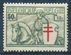 D - [201728]TB//**/Mnh-c:9e-N° 396-cu, 50c+10c Vert,  Antituberculeux, 'Chevaliers', Curiosité: Croix De Lorraine Déplac - Errors And Oddities