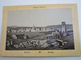 RAMLE - Palestine