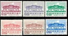 Taiwan 1981-1987 Chiang Kai-shek Memorial Hall Stamps CKS Famous - 1945-... Republic Of China