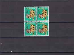 Japon Nº 693 En Bloque De Cuatro - 1926-89 Emperador Hirohito (Era Showa)