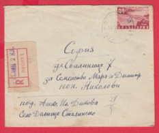 242036 / Registered COVER 1952 - 44 St. - DAM V. KOLAROV , STALIN 2 VARNA - SOFIA  , Bulgaria - Storia Postale