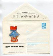 COVER USSR 1983 60 YEARS OF NAKHICHEVAN ASSR #83-605 - 1923-1991 USSR