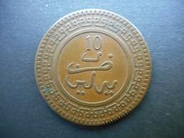 Morocco 10 Mazunas 1903 (1321) Abd Al-Aziz - Morocco
