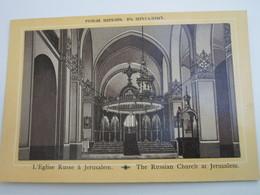 L'Eglise Russe à JERUSALEM - Palestine