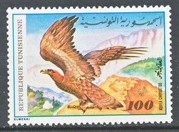 TIMBRE - TUNISIE - 1980 - Neuf -  Bird - Tunisie (1956-...)