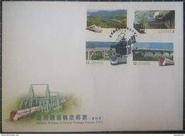 FDC(C) Taiwan 2017 Railway Bridge Stamps Train Railroad River - 1945-... Republic Of China