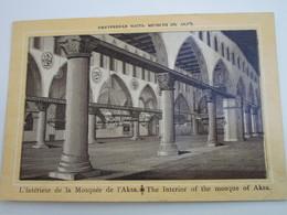 Intérieur De La Mosquée De L'AKSA - Palestine