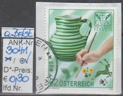 """24.8.2012 - SM """"Klass. Markenzeichen - Gmundner Porzellan""""   - O Gestempelt Auf Briefstück - Siehe Scan  (3041o ABs) - 1945-.... 2. Republik"""