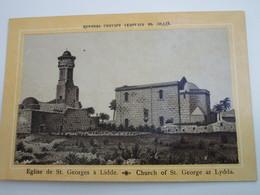 Eglise De St. Georges à LIDDE - Palestine