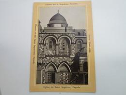 Eglise Du Saint Sépulcre, Façade - Palestine
