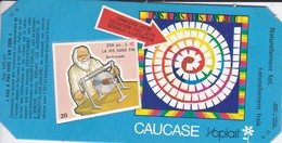 PUBLICITE-YOPLAIT--' Caucase '-pas A Pas Vers L'an 2000--( 1 élément De Puzzle Cartonné)-250 Av. J. C. La Vis Sans Fin - Reclame