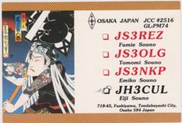 JH3CUL - Eiji Souno - OSAKA, SAMOURAÏ, ESTAMPE, PEINTURE - CPM TBon Etat (voir Scan) - Radio Amateur