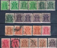 India 1967 / 79  -  Michel  -  Servicio  ( Usados ) - India