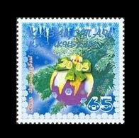 Kazakhstan 2004 Mih. 482 Happy New Year! MNH ** - Kazakhstan
