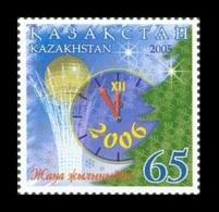 Kazakhstan 2005 Mih. 518 Happy New Year MNH ** - Kazakhstan