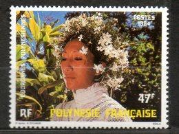 POLYNESIE  Couronne De Fleurs 1984 N°220 - Oblitérés