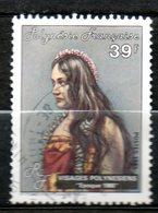 POLYNESIE  Visage Polynésien 1985 N°231 - Oblitérés
