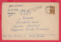 242097 / Registered COVER 1958 - 80 St.  - Medicinal Plant , ROUSSE - ZAGORSK RUSSIA , Bulgaria - 1945-59 People's Republic