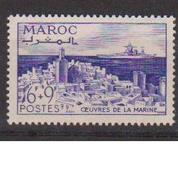 MAROC         N°  YVERT    269        NEUF AVEC CHARNIERE      ( Char 02/18 ) - Marruecos (1891-1956)
