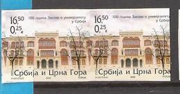 2005 3248 UNIVERSITAET  MONTENEGRO JUGOSLAVIJA SERBIA SRBIJA SERBIEN  RRR IMPERFORATE SELTEN MNH - Montenegro