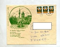 Lettre Flamme Muette Sur Embleme - Lettres & Documents