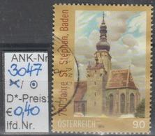"16.9.2012 - SM ""Kirchen In Ö.-700 Jahre St. Stephan, Baden""  - O Gestempelt - Siehe Scan (3047o) - 1945-.... 2. Republik"
