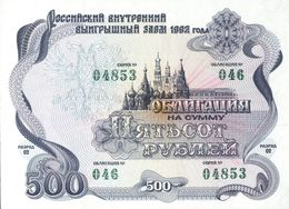 Obligation Russia-  - 500 Rubles 1992 UNC - Rusland