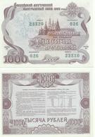 Obligation Russia-  - 1000 Rubles 1992 UNC - Rusland