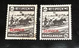 Bangladesh 1976 Asher Printer Definitive 10p Unrecorded SERVICE Rare - Bangladesh