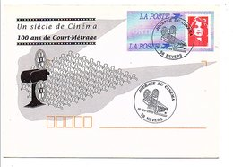 OBLITERATION JOURNEE DU CINEMA à NEVERS NIEVRE 1995 - Postmark Collection (Covers)