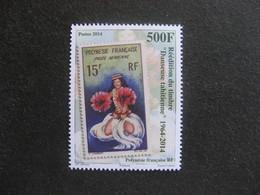 Polynésie: TB  N° 1077 , Neuf XX. - Polynésie Française