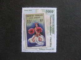 Polynésie: TB  N° 1077 , Neuf XX. - French Polynesia