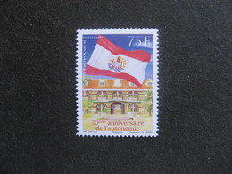 Polynésie: TB  N° 1069 , Neuf XX. - Polynésie Française