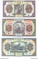 China Bank Of Communications 3 Note Set 1920 COPY - China