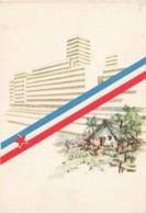 Yugoslavia Social Realism Political Propaganda Postcard - Yugoslavia