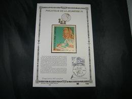 """BELG.1978 1912 FDC Gold/soie Fr.: Philatélie De La Jeunesse- Jeugdfilatelie  """"avec Signature Designer Paul Huybrechts"""" - 1971-80"""