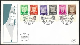 1966 - ISRAEL - FDC + Michel 321/326 + JERUSALEM - FDC