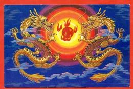 China 1987. Dragons. - China