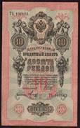 RUSSIE - 10 Rubles 1909 - Pick 11c - Signature SHIPOV - Russie