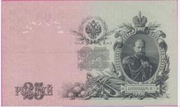 RUSSIE - 25 Rubles 1909 - Pick 12b - Portrait ALEXANDRE III - Russie
