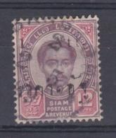 SIAM :    No 19   Oblitéré - Siam