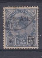 SIAM :   No 49  Oblitéré  Cote 7 € - Siam