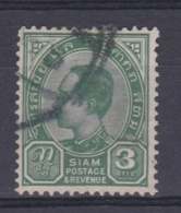 SIAM :   No 44  Oblitéré  Cote 11 € - Siam