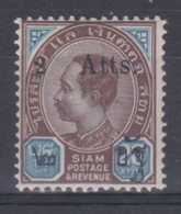 SIAM :   No 50  Neuf X  Cote  8 € - Siam