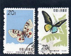 CHINE 1963 O - 1949 - ... République Populaire