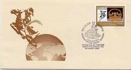 Lote 1993F, Colombia, 1995, SPD - FDC, Juegos Del Oceano Pacifico, Pacific Ocean Sport Games, Cycling, Bicycle - Colombia