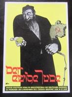 """Postkarte Propaganda Ausstellung """"Die Ewige Jude"""" München 1937 - Allemagne"""