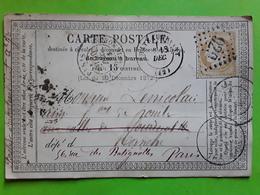 Carte PRECURSEUR, CHATEAUBRIANT, Loire Inférieure GC 929 / CERES 59,15 Dec 1873 BELLE ETIQUETTE  >  Sourdeval , PARIS - Marcophilie (Lettres)