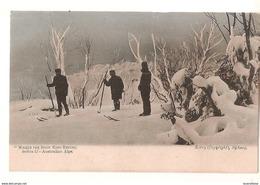 CPA AUSTRALIE ALPS SKIEURS WHERE THE SNOW KING REIGNS RARE BELE CARTE !! - Autres